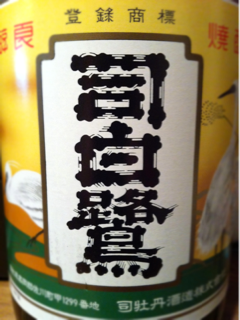 iphone/image-20110624010826.png